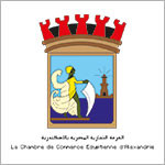 logo-camera_commercio_alessandria